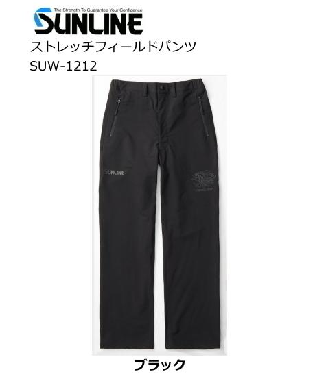 サンライン ストレッチフィールドパンツ SUW-1212 ブラック 3Lサイズ (送料無料) / セール対象商品 28日(金) 12:59まで