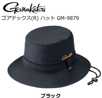 がまかつ ゴアテックス(R) ハット GM-9879 ブラック LLサイズ / 帽子 / セール対象商品 (10/31(木)12:59まで)