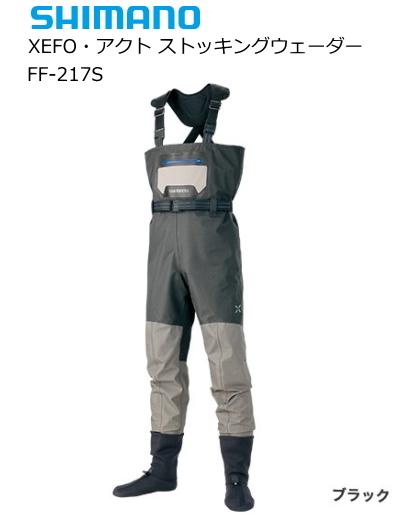 シマノ 19 ゼフォー(XEFO)・アクトストッキングウェーダー FF-217S ブラック 3Lサイズ (送料無料) (S01) (O01) / セール対象商品 (12/26(木)12:59まで)