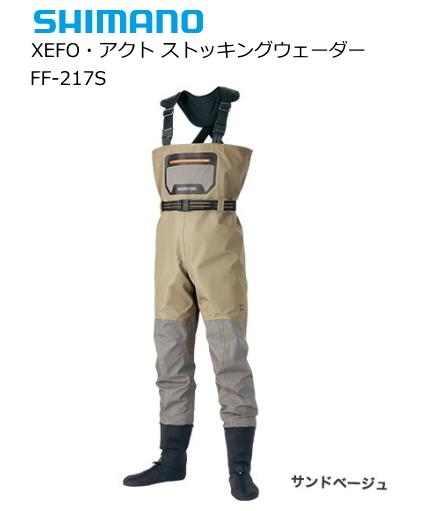 シマノ 19 ゼフォー(XEFO)・アクトストッキングウェーダー FF-217S サンドベージュ 3Lサイズ (送料無料) (S01) (O01) / セール対象商品 (12/26(木)12:59まで)