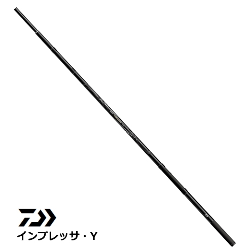 ダイワ 19 インプレッサ・Y 1.25-53・Y / 磯竿 (D01) (O01) (セール対象商品)