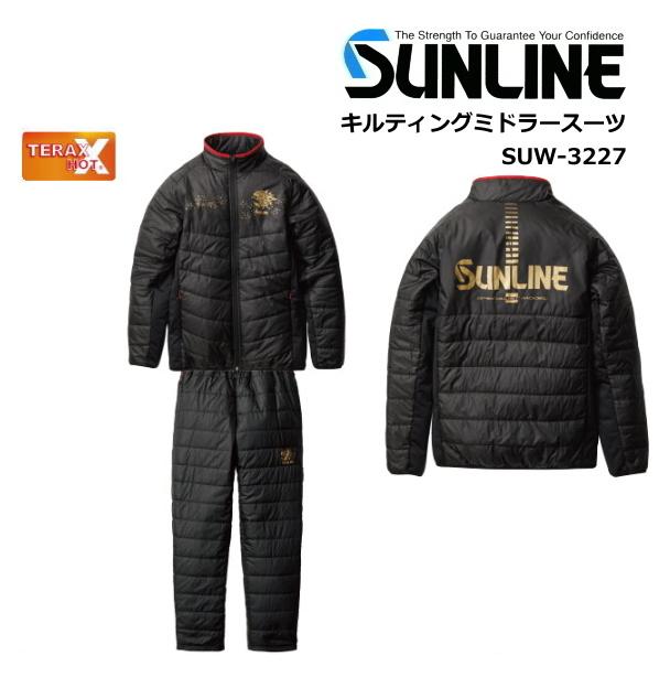 サンライン キルティングミドラースーツ SUW-3227 Lサイズ / 防寒着 (送料無料) / セール対象商品 (12/26(木)12:59まで)