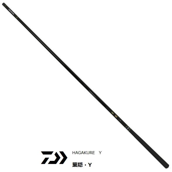 ダイワ 葉隠 (はがくれ) 超硬 18・Y / 渓流竿 (O01) (D01) (セール対象商品)