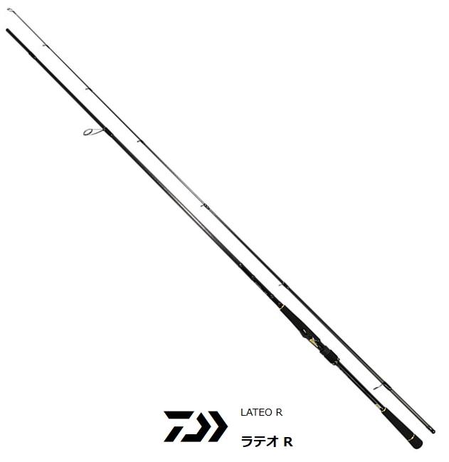 ダイワ 19 ラテオ 90ML・R / シーバスロッド (O01) (D01) (セール対象商品)