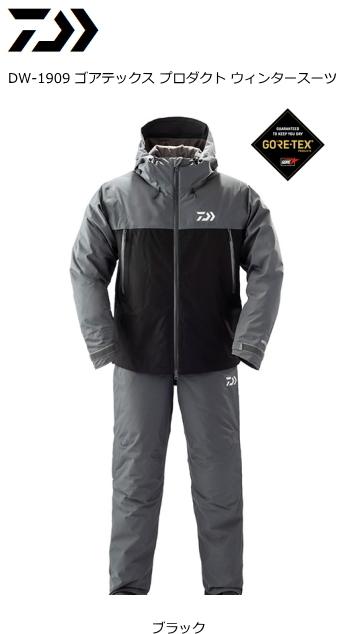 ダイワ ゴアテックス プロダクト ウィンタースーツ DW-1909 ブラック XL(LL)サイズ / 防寒着 ウェア (D01) (O01) (送料無料) / セール対象商品 28日(金) 12:59まで