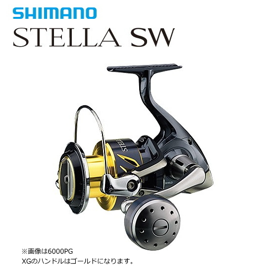 シマノ 16 ステラ SW 6000XG (送料無料)