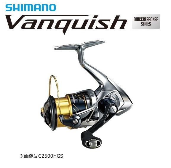 シマノ 16 ヴァンキッシュ C2500XGS (送料無料) (S01) (O01)