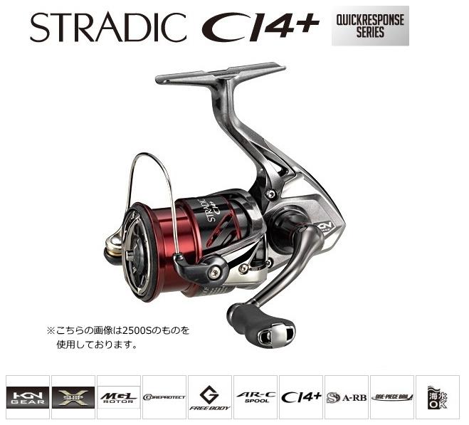 シマノ 16 ストラディック CI4+ C2500S (S01) (O01) (送料無料) / セール対象商品 (3/11(月)12:59まで)