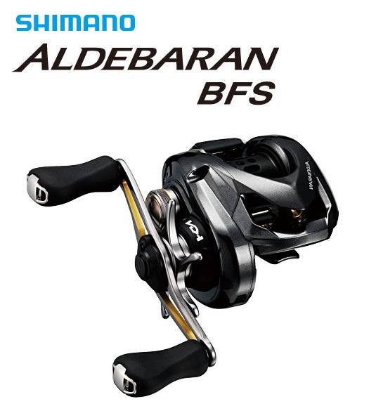 シマノ 16 アルデバラン BFS 右ハンドル 【送料無料】 (S01) (O01) (セール対象商品)