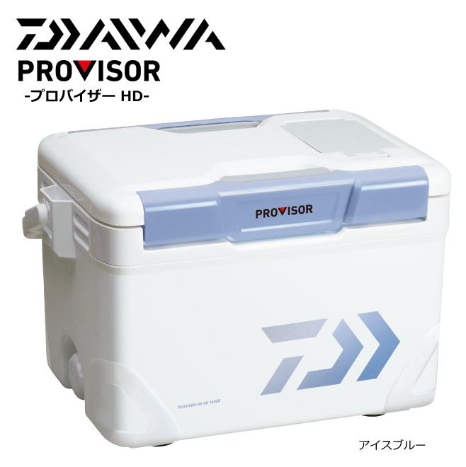ダイワ プロバイザー HD SU 2100X アイスブルー / クーラーボックス (D01) (セール対象商品)
