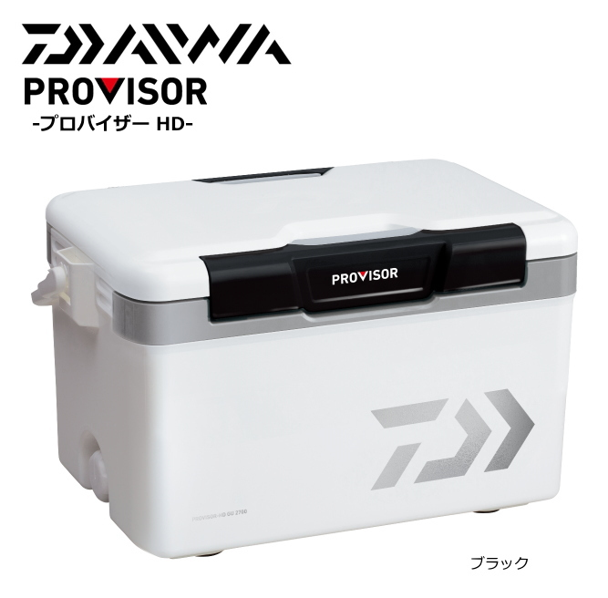 ダイワ プロバイザー HD GU 1600X ブラック / クーラーボックス / セール対象商品 (8/9(金)12:59まで)