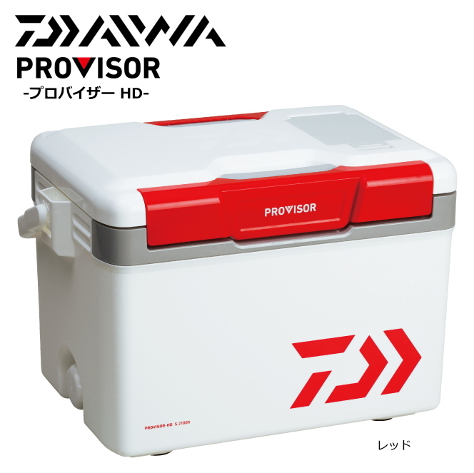 ダイワ プロバイザー HD S 2700 レッド / クーラーボックス (D01) (セール対象商品)