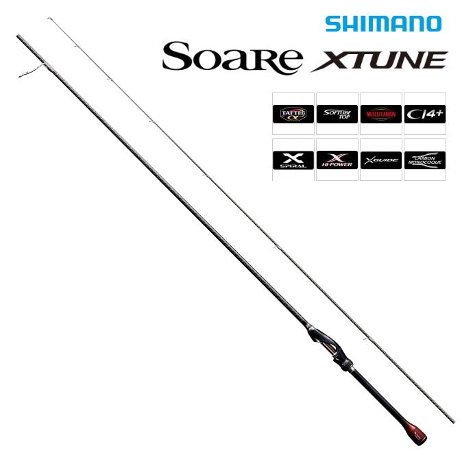シマノ ソアレ エクスチューン S803L-T (S01) (O01) / セール対象商品 (3/11(月)12:59まで)