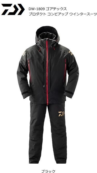 ダイワ ゴアテックス プロダクト コンビアップ ウインタースーツ DW-1809 ブラック 3XL(4L)サイズ / 防寒着 ウェア (D01) (O01) (送料無料) / セール対象商品 (12/26(木)12:59まで)