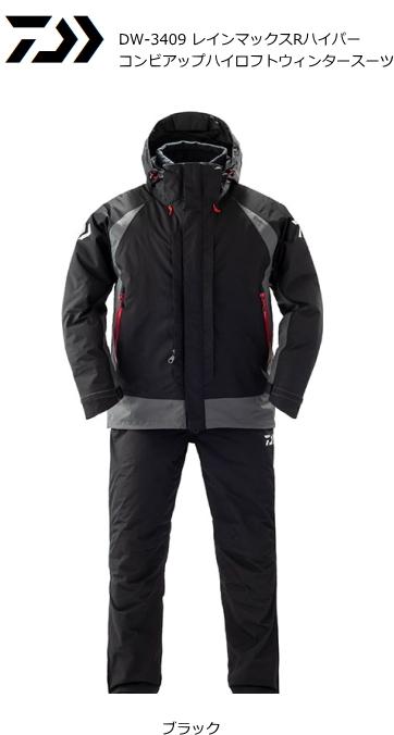 ダイワ レインマックス (R) ハイパー コンビアップ ハイロフトウィンタースーツ DW-3409 ブラック XLSサイズ / 防寒着 ウェア (D01) (O01) (送料無料) / セール対象商品 (12/26(木)12:59まで)