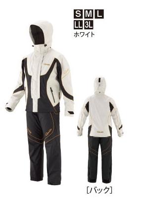 がまかつ ゴアテックス (R) レインスーツ GM-3603 ホワイト LLサイズ / レインウェア (お取り寄せ商品) 【送料無料】 (セール対象商品)