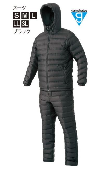がまかつ ダウンスーツ GM-3605 ブラック Lサイズ / 防寒着 ウェア (お取り寄せ商品) (送料無料) / セール対象商品 (12/26(木)12:59まで)