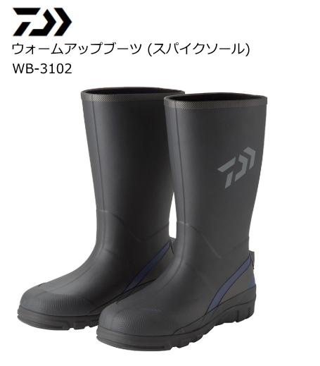 ダイワ ウォームアップブーツ WB-3102 ブラック Lサイズ (26.5cm) (送料無料) / セール対象商品 (12/26(木)12:59まで)