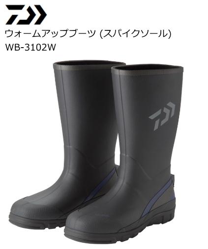 ダイワ ウォームアップブーツ WB-3102W (ワイド) ブラック Mサイズ (25.5cm) (送料無料) / セール対象商品 (12/26(木)12:59まで)