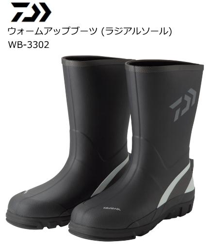 ダイワ ウォームアップブーツ (ラジアルソール) WB-3302 ブラック LLサイズ (27.5cm) (送料無料) / セール対象商品 (12/26(木)12:59まで)