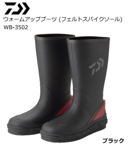 ダイワ ウォームアップブーツ (フェルトスパイクソール) WB-3502 ブラック Sサイズ (24.5cm) (送料無料) / セール対象商品 (12/26(木)12:59まで)