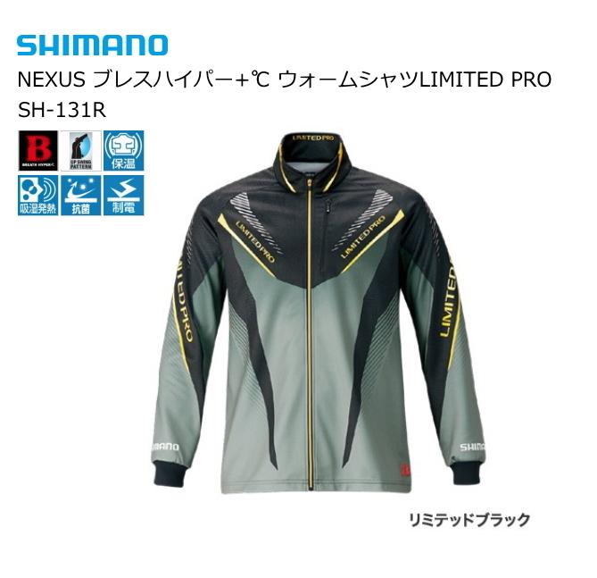 シマノ ネクサス (NEXUS) ブレスハイパー+℃ ウォームシャツ LIMITED PRO SH-131R リミテッドブラック 2XL(3L)サイズ (送料無料) (S01) (O01) / セール対象商品 (12/26(木)12:59まで)