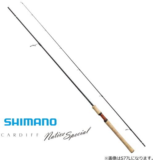 シマノ 19 カーディフ ネイティブスペシャル S83ML / トラウトロッド (O01) (S01) (セール対象商品)