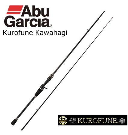 アブガルシア 黒船 カワハギ KKWC-180H (ベイト) / 船竿 (お取り寄せ商品) (セール対象商品)