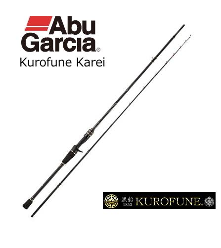 アブガルシア 黒船 カレイ KKRC-185S (ベイト) / 船竿 (お取り寄せ商品) (セール対象商品)