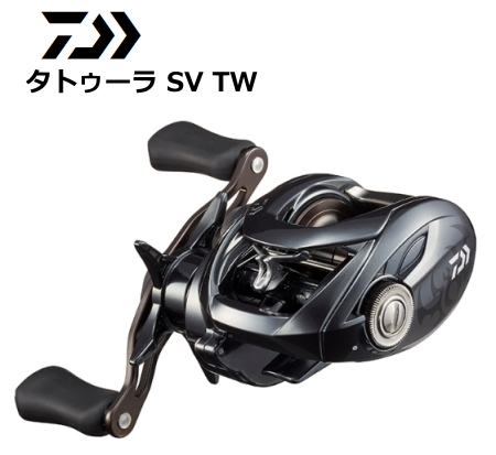 ダイワ 20 タトゥーラ SV TW 103SH (右ハンドル) / ベイトリール 【送料無料】 (D01) (O01) (セール対象商品)