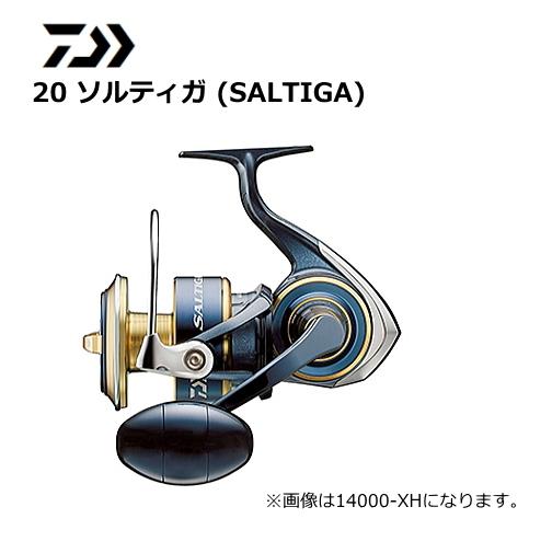 ダイワ 20 ソルティガ 14000-XH / スピニングリール 【送料無料】 (D01) (O01) (セール対象商品)