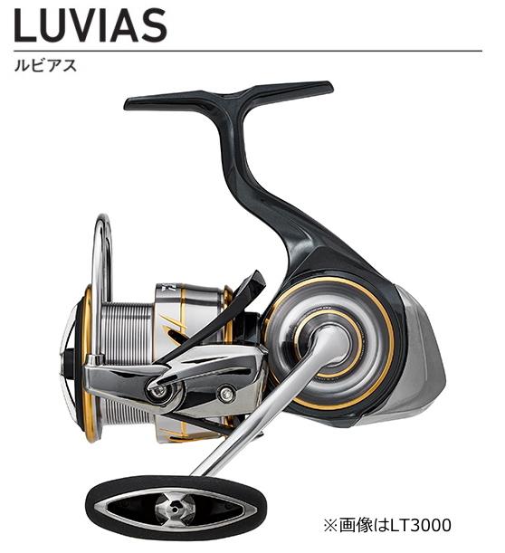 ダイワ 20 ルビアス LT4000-CXH / スピニングリール 【送料無料】 (セール対象商品)