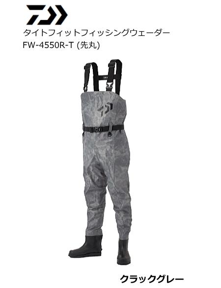 ダイワ 20 タイトフィットフィッシングウェーダー FW-4550R-T (先丸) クラックグレー M(25.0~25.5)サイズ (送料無料) / セール対象商品 28日(金) 12:59まで