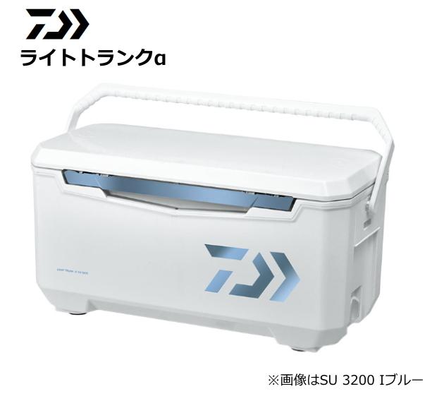 ダイワ ライトトランクα SU 3200 Iブルー / クーラーボックス (セール対象商品)