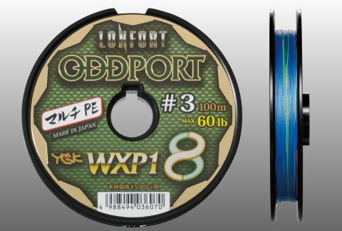 よつあみ YGK ロンフォート オッズポート WXP1 連結 1200m 4号 / PEライン (O01) 【送料無料】 (スーパーセール対象商品)