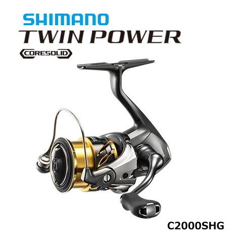 シマノ 20 ツインパワー C2000SHG / スピニングリール 【送料無料】 (セール対象商品)