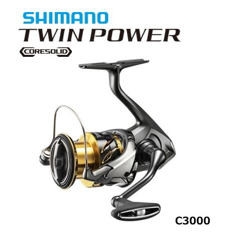 シマノ 20 ツインパワー C3000 / スピニングリール 【送料無料】 (セール対象商品)