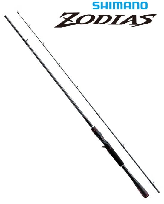 シマノ 20 ゾディアス 176M-2 (ベイトモデル) / バスロッド (S01) (O01) (セール対象商品)