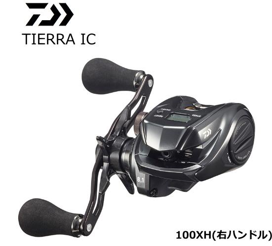 ダイワ 20 ティエラ IC 100XH (右ハンドル) / 両軸リール 【送料無料】 (D01) (O01) (セール対象商品)