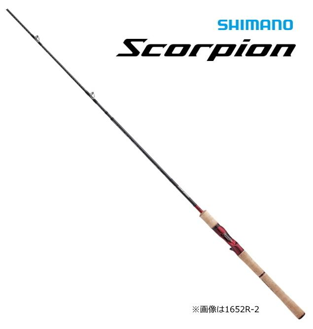 シマノ 20 スコーピオン 1704R-2 (ベイトモデル) / バスロッド (セール対象商品)