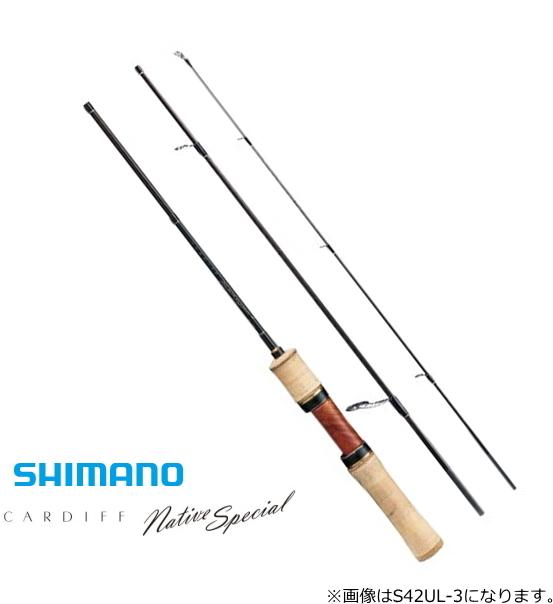シマノ 20 カーディフ ネイティブスペシャル S42UL-3 / トラウトロッド (S01) (O01) (セール対象商品)