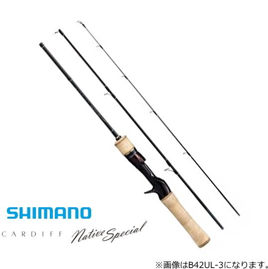 シマノ 20 カーディフ ネイティブスペシャル B42UL-3 / トラウトロッド (S01) (O01) (セール対象商品)