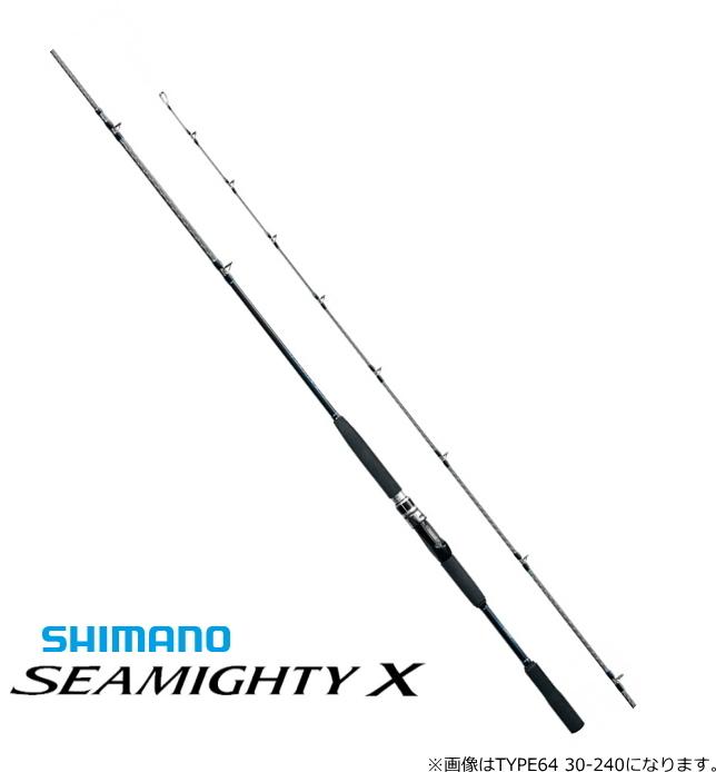 シマノ 20 シーマイティ X TYPE73 50-240 / 船竿