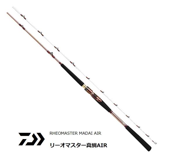 ダイワ 20 リーオマスター真鯛 AIR SS-300AGS / 船竿 (大型商品 代引不可) (D01) (O01) (セール対象商品)