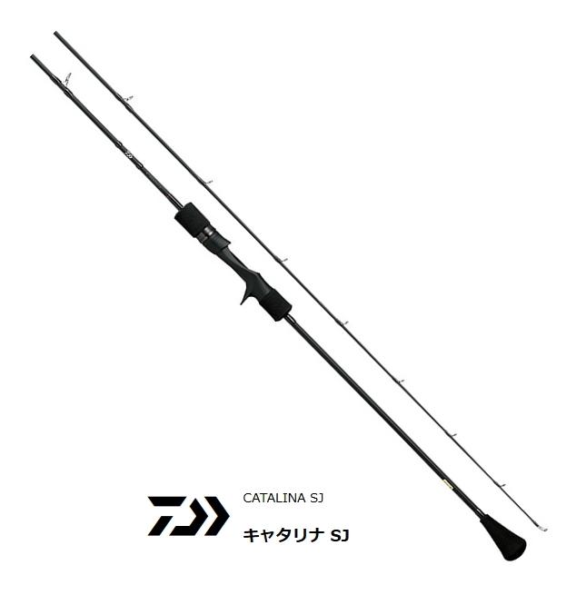 ダイワ 20 キャタリナ SJ 60B-2 / ジギングロッド (大型商品 代引不可) (D01) (O01) (セール対象商品)