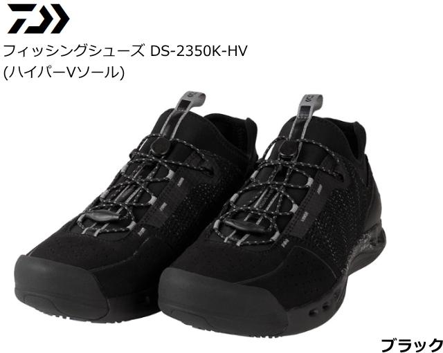 ダイワ フィッシングシューズ DS-2350K-HV (ハイパーVソール) ブラック 27.0cm (D01) (O01) (セール対象商品)