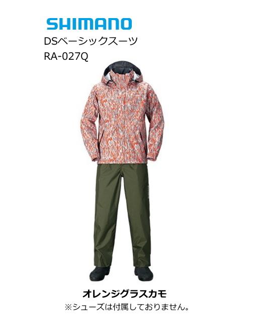 シマノ DSベーシックスーツ RA-027Q オレンジグラスカモ XL(LL)サイズ / レインウェア (S01) (O01) (セール対象商品)
