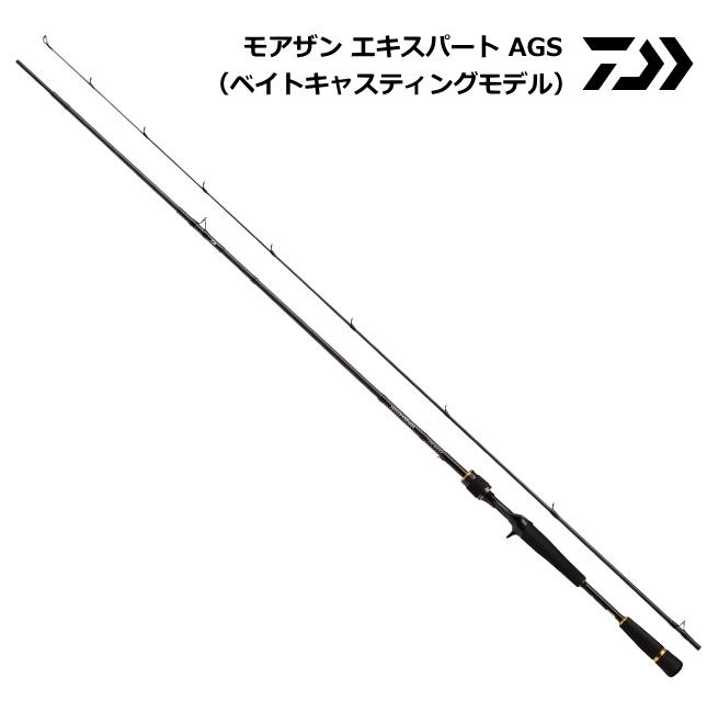 ダイワ モアザン EX AGS 711MLB (お取り寄せ商品)