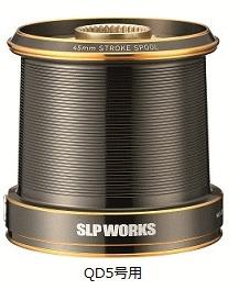 ダイワ RCS (SLPW) サーフスプール45用 TAPER2° QD5号用 (D01) 【送料無料】 (セール対象商品)