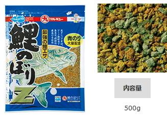 マルキュー 鯉のぼりZ 1箱 (20袋入り) [表示金額+送料別途](お取り寄せ商品) (セール対象商品)